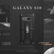UAG尊貴版 Galaxy三星s10手機殼 s7 edge s8 s9 s10+plus保護套 軍事級耐摔認證 防摔殼