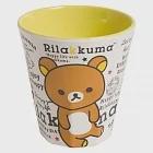 San-X 拉拉熊滿滿懶熊生活系列塑膠水杯。白