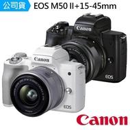【Canon】EOS M50 Mark II 15-45mm IS STM 變焦鏡組--公司貨(M50M2)