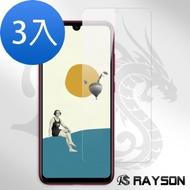 紅米 NOTE7 透明 高清 非滿版 手機 9H 保護貼-超值3入組
