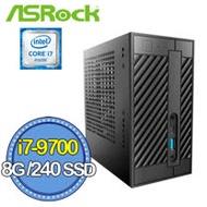華擎DeskMini310平台【暴虐戰士】i7八核 240G_SSD迷你電腦