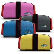 美國mifold 隨身安全座椅(4-12歲適用)
