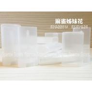 15g 大扁管 | 半透明 左手香膏 體香膏 防蚊膏 隨身皂 📌現貨📌