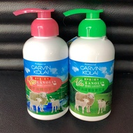 🌟依黛兒⭐️澳洲進口配方 綿羊油身體乳液500ml