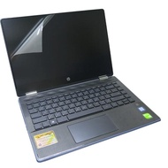【Ezstick】HP X360 14-dh0000TX 靜電式筆電LCD液晶螢幕貼(可選鏡面或霧面)