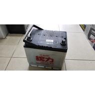 (二手中古電池) 統力 75D23L-MF 免保養汽車電池 數值漂亮,品項優