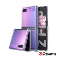 Rearth 三星 Galaxy Z Flip (Ringke Slim) 輕薄保護殼