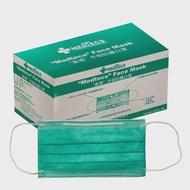 【Medtecs 美德】醫療級外科手術口罩(50入/盒)