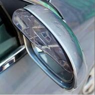 307 汽車後視鏡 雨眉 車窗晴雨擋板 倒車鏡 遮雨板 防雨窗條 通用型
