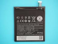 免運費【新生 手機快修】HTC One X9 全新原廠電池 送工具 電池膨脹 自動關機 耗電快 充不飽 現場維修更換