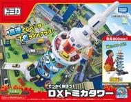 【真愛日本】摩天塔 小汽車 tomica takara 多美 4904810799641 TOMY玩具組-摩天塔
