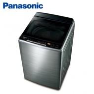 【Panasonic國際】14kg變頻單槽洗衣機(NA-V158DBS)