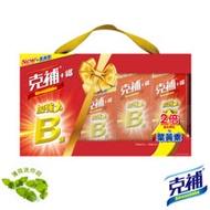 【克補】B群+鐵禮盒 共180錠