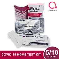 [SPD][HSA Approved] SD Biosensor Standard Q COVID-19 Ag Home Test 5 Tests / 10 Tests(Ready Stock)