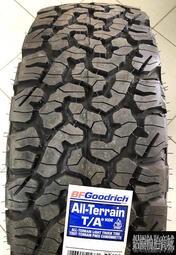 全新輪胎 百路馳 固力奇 BFGoodrich KO2 265/75-16 ALL-TERRAIN T/A 美國製 越野