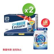 亞培 安素原味禮盒(237ml x8入)x2盒