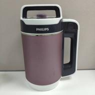 二手PHILIPS 飛利浦 豆漿機 HD2079 / HD-2079