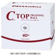 nittaku Nittaku桌球球大頭針球白40mm硬式40毫米練習球50打入箱600球C topputore球NB-1467 Vitaliser