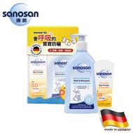 Sanosan 珊諾 baby防曬水潤乳霜SPF50+(限量超值版)【悅兒園婦幼生活館】