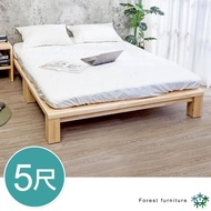 【BODEN】森林家具 維爾5尺雙人全實木床底(不含床頭片及床墊)