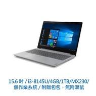 Lenovo 聯想 IdeaPad L340 81LG00WMTW i3 1TB 筆記型電腦 15.6吋 筆電 無系統