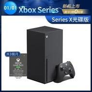 【Microsoft 微軟】預購 1/19 出貨★Xbox Series X 1TB遊戲主機 +3個月Game Pass終極版實體卡(RRT-00020)