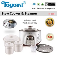 TOYOMI Stew/Cook/Steamer Cooker 2.2LL [Model: SC 2288] - Official TOYOMI Warranty Set.
