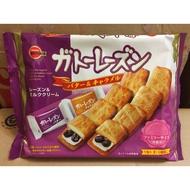 北日本 Bourbon 奶油焦糖葡萄餅乾 奶油&焦糖雙口味