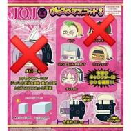 JOJO 黃金之風 3彈 迪亞波羅 老闆 趴娃 趴姿布偶吊飾 附盒 jojo的奇妙冒險