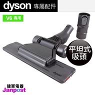 【好省日最高10%回饋】Dyson V6 SV09 SV07 DC63 DC36 DC39 DC46 平坦式吸頭 /建軍電器
