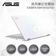 ASUS Chromebook Flip C436FA 商用筆電 C436FA-0041A10210U