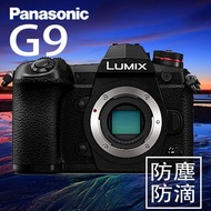 Panasonic LUMIX DMC G9 公司貨