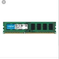 美光 DDR3 1600 8G 終身保固