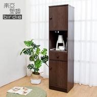 【南亞塑鋼】1.5尺二門一抽一拉盤塑鋼電器櫃/收納餐櫃(胡桃色)