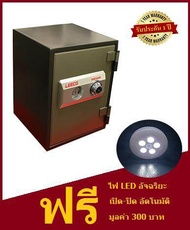 ตู้เซฟ กันไฟ Leeco รุ่น ES-7 ขนาด 44 x 33.6  x 36.8  ซม. (ตู้เซฟ ลีโก้ เซฟ ตู้เซฟกันไฟ ตู้นิรภัย ตู้เซฟขนาดเล็ก ตู้เซฟอิเล็กทรอนิกส์ ตู้เซฟบ้าน ตู้เซฟสำนักงาน คอนโด Electronic Safe)