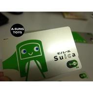 【現貨】 單軌電車 SUICA 西瓜卡 東京 JR山手線 地鐵 超商 Tokyo subway ticket 都營 企鵝