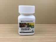 安麗 紐崔萊 葉酸鐵營養片530『保證公司貨,日期最新鮮,絕非庫存』 安麗葉酸鐵營養片【6001】