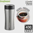 Snapware康寧密扣 真陶瓷不鏽鋼保溫杯430ml (四色可選)不鏽鋼