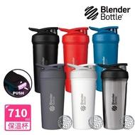 【Blender Bottle】Strada 不鏽鋼鎖扣式搖搖杯24oz/710ml(blenderbottle/運動水壺/搖搖杯)