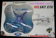 遙控四軸飛行器 UFO一鍵返航 高清航拍 攝影機 遙控飛蝶 遙控航模 智能飛機 遙控飛機 現貨