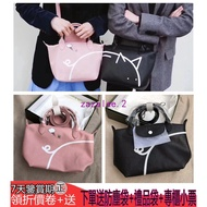 新店限時下殺 新款Longchamp销量小豬包羊皮粗皮包材料手提包