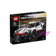 JCT LEGO樂高—TECHNIC 科技系列 42096 PORSCHE 911 RSR