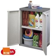 【特力屋】KETER 新型塑鋼單門層櫃 Base Louvre Cabinet