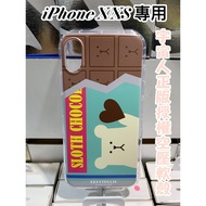 """""""扛壩子"""" 正版授權 宇宙人 熊 IPHONE X XS 5.8吋 卡通殼 手機殼 空壓殼 軟殼 保護套 手機套"""
