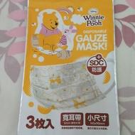快潔適 兒童口罩 小臉女性口罩 成人口罩 (1包2入) MIT 台灣製造