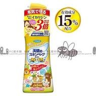 日本連線預購日本Skin Vape天使-8小時長效 兒童防蚊噴霧 (金色加強版/200ml)