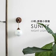 SOTHING 小明人體感應燈 LED小夜燈(USB充電)