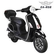 【e路通】EA-R58 小偉士 48V鉛酸電池 前後鼓煞車 電動車(電動自行車)