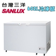 SANYO 三洋602公升上掀式冷凍櫃SCF-602