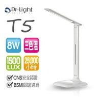 全新【Dr.Light】T5 LED 觸碰式三色光檯燈(白)
